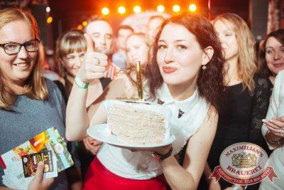 День именинника, 25 ноября 2017 - Ресторан «Максимилианс» Екатеринбург - 47