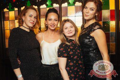 День именинника, 25 ноября 2017 - Ресторан «Максимилианс» Екатеринбург - 51