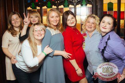 День именинника, 25 ноября 2017 - Ресторан «Максимилианс» Екатеринбург - 56