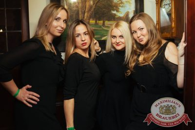 День именинника, 25 ноября 2017 - Ресторан «Максимилианс» Екатеринбург - 57