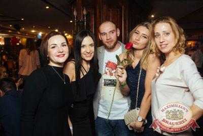 День именинника, 25 ноября 2017 - Ресторан «Максимилианс» Екатеринбург - 58