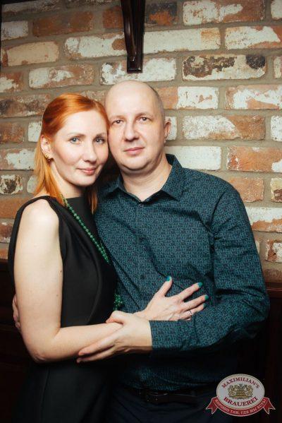 День именинника, 25 ноября 2017 - Ресторан «Максимилианс» Екатеринбург - 59