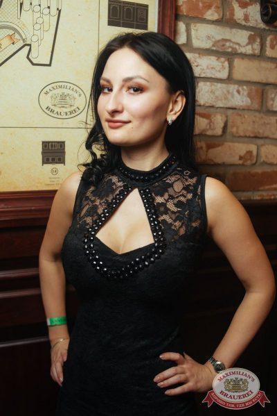 День именинника, 25 ноября 2017 - Ресторан «Максимилианс» Екатеринбург - 61