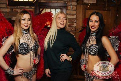 День именинника, 25 ноября 2017 - Ресторан «Максимилианс» Екатеринбург - 9