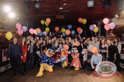 День именинника, 25 ноября 2016 - Ресторан «Максимилианс» Екатеринбург - 16