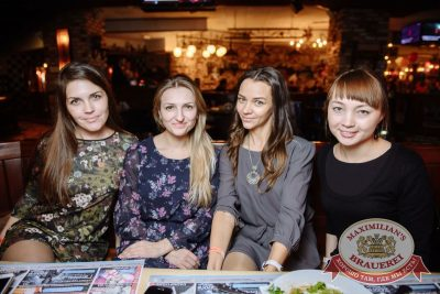 День именинника, 25 ноября 2016 - Ресторан «Максимилианс» Екатеринбург - 18