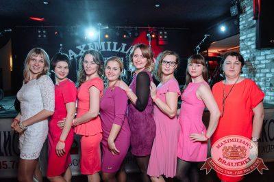 День именинника, 25 ноября 2016 - Ресторан «Максимилианс» Екатеринбург - 19