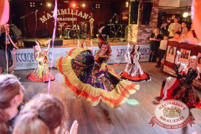 День именинника, 25 ноября 2016 - Ресторан «Максимилианс» Екатеринбург - 2