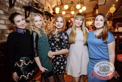 День именинника, 25 ноября 2016 - Ресторан «Максимилианс» Екатеринбург - 20