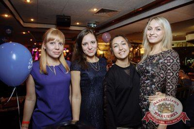 День именинника, 25 ноября 2016 - Ресторан «Максимилианс» Екатеринбург - 25
