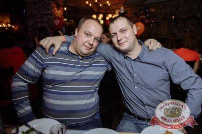 День именинника, 25 ноября 2016 - Ресторан «Максимилианс» Екатеринбург - 26
