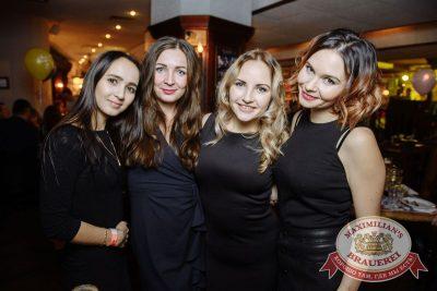 День именинника, 25 ноября 2016 - Ресторан «Максимилианс» Екатеринбург - 27