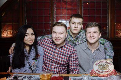 День именинника, 25 ноября 2016 - Ресторан «Максимилианс» Екатеринбург - 28