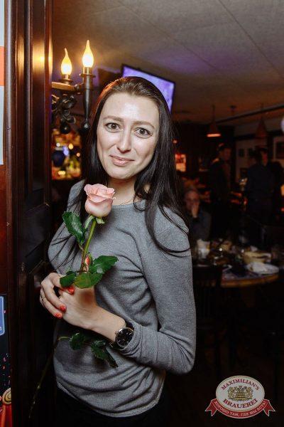 День именинника, 25 ноября 2016 - Ресторан «Максимилианс» Екатеринбург - 29