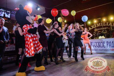 День именинника, 25 ноября 2016 - Ресторан «Максимилианс» Екатеринбург - 3