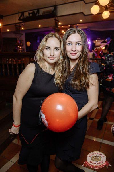 День именинника, 25 ноября 2016 - Ресторан «Максимилианс» Екатеринбург - 31
