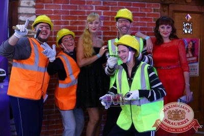 День строителя, 7 августа 2015 - Ресторан «Максимилианс» Екатеринбург - 01