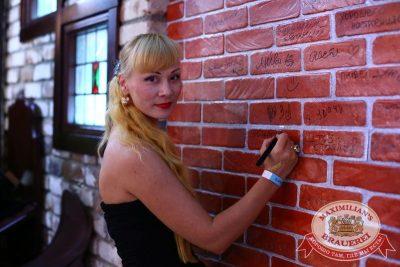 День строителя, 7 августа 2015 - Ресторан «Максимилианс» Екатеринбург - 04