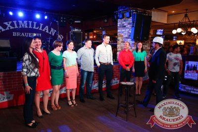 День строителя, 7 августа 2015 - Ресторан «Максимилианс» Екатеринбург - 09