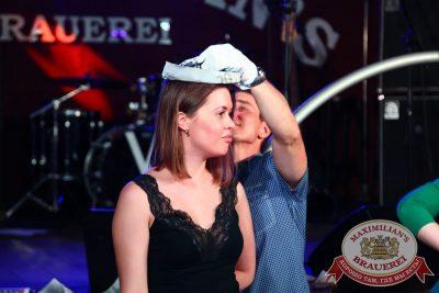 День строителя, 7 августа 2015 - Ресторан «Максимилианс» Екатеринбург - 13