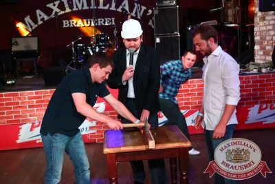 День строителя, 7 августа 2015 - Ресторан «Максимилианс» Екатеринбург - 18