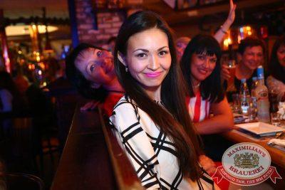 День строителя, 7 августа 2015 - Ресторан «Максимилианс» Екатеринбург - 23