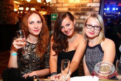 День строителя, 7 августа 2015 - Ресторан «Максимилианс» Екатеринбург - 25