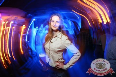 «Чайф» в «Максимилианс» Екатеринбург, 21 апреля 2016 - Ресторан «Максимилианс» Екатеринбург - 16