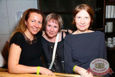 «Чайф» в «Максимилианс» Екатеринбург, 21 апреля 2016 - Ресторан «Максимилианс» Екатеринбург - 23