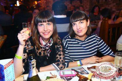 «Чайф» в «Максимилианс» Екатеринбург, 21 апреля 2016 - Ресторан «Максимилианс» Екатеринбург - 26