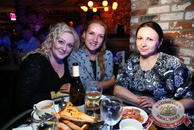 «Чайф» в «Максимилианс» Екатеринбург, 21 апреля 2016 - Ресторан «Максимилианс» Екатеринбург - 29