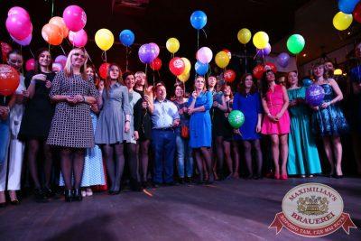День именинника, 30 апреля 2016 - Ресторан «Максимилианс» Екатеринбург - 01