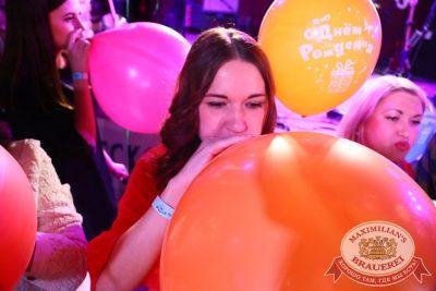 День именинника, 30 апреля 2016 - Ресторан «Максимилианс» Екатеринбург - 02