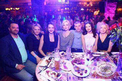 День именинника, 30 апреля 2016 - Ресторан «Максимилианс» Екатеринбург - 06