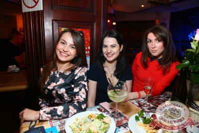 День ГЛАВного БУХАлтера, 22 апреля 2016 - Ресторан «Максимилианс» Екатеринбург - 07