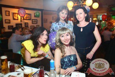 День именинника, 30 апреля 2016 - Ресторан «Максимилианс» Екатеринбург - 07