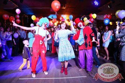 День именинника, 30 апреля 2016 - Ресторан «Максимилианс» Екатеринбург - 08