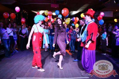 День именинника, 30 апреля 2016 - Ресторан «Максимилианс» Екатеринбург - 09