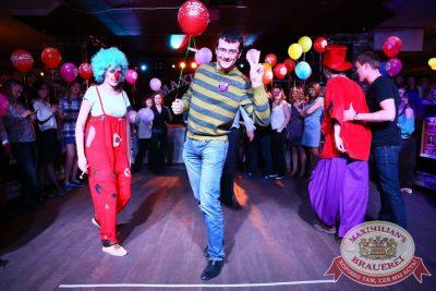 День именинника, 30 апреля 2016 - Ресторан «Максимилианс» Екатеринбург - 11