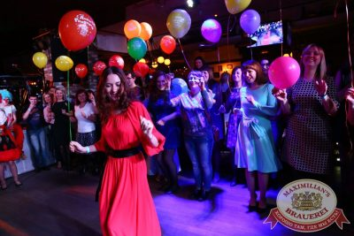 День именинника, 30 апреля 2016 - Ресторан «Максимилианс» Екатеринбург - 13
