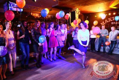 День именинника, 30 апреля 2016 - Ресторан «Максимилианс» Екатеринбург - 15