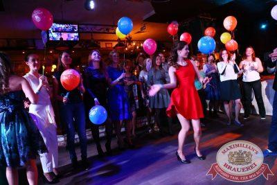 День именинника, 30 апреля 2016 - Ресторан «Максимилианс» Екатеринбург - 17