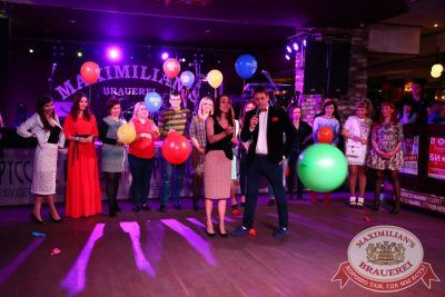 День именинника, 30 апреля 2016 - Ресторан «Максимилианс» Екатеринбург - 24