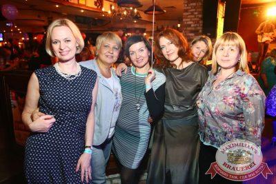 День именинника, 30 апреля 2016 - Ресторан «Максимилианс» Екатеринбург - 26