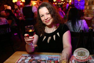 День именинника, 30 апреля 2016 - Ресторан «Максимилианс» Екатеринбург - 28