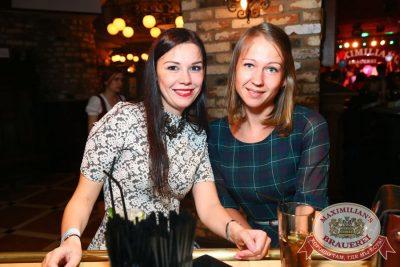 День именинника, 30 апреля 2016 - Ресторан «Максимилианс» Екатеринбург - 29