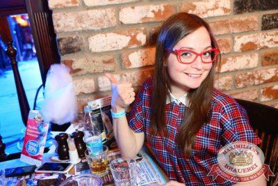 День именинника, 30 апреля 2016 - Ресторан «Максимилианс» Екатеринбург - 30