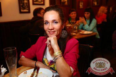 Чичерина, 7 октября 2015 - Ресторан «Максимилианс» Екатеринбург - 22