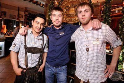 Чичерина, 26 июля 2013 - Ресторан «Максимилианс» Екатеринбург - 18