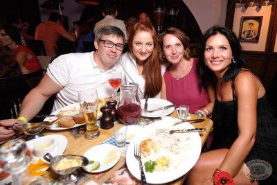 Чичерина, 26 июля 2013 - Ресторан «Максимилианс» Екатеринбург - 26